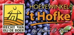 Het Hofke Bilzen Logo